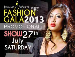 fashion-gala-p1.jpg