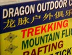 Dragon Outdoor Club (P) Ltd.