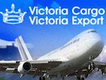 Victoria Cargo